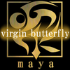 Virgin butterfly single