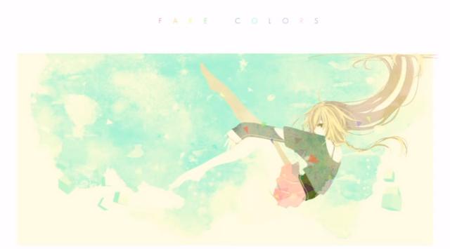 File:Fake colors.png