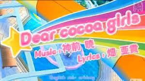 File:Hatsune Miku-Dear Cocoa Girls Title Card.jpg