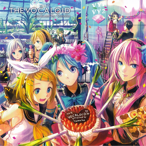 File:THE VOCALOID produced by Yamaha.png