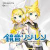 Kagamine Rin/Len English