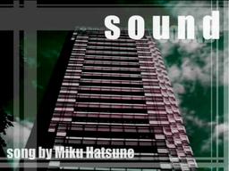"""Image of """"サウンド (sound)"""""""