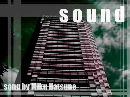 File:Sound.png