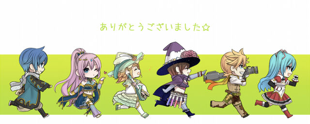 File:PartyxParty Chibi.jpg