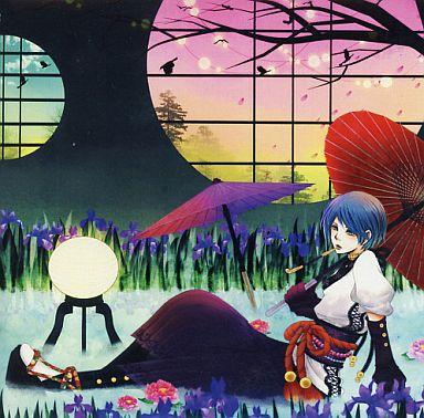 File:YumeHitoyo-MazoP.jpg