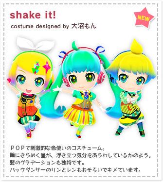 File:Shakeit.jpg
