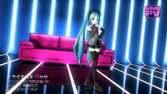 File:BLOOMING THE IDOL couch.png