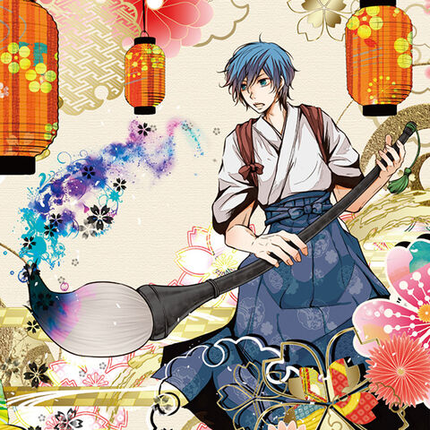 File:Yume Monogatari-MazoP.jpg