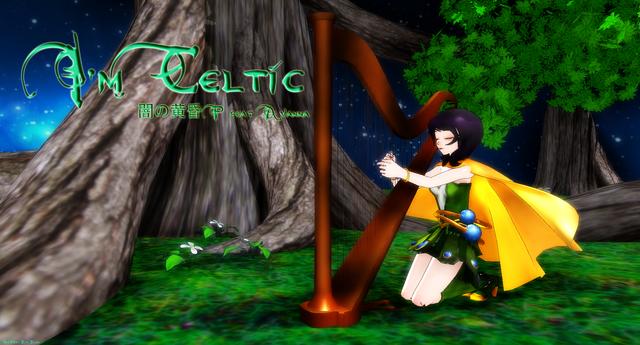 File:I m celtic by nammisa-d76oy31.png