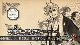 """Image of """"神無月の弔い~宿怨の収穫祭~ (Kannazuki no Tomurai ~Yado Shinobu no Shuukakusai~)"""""""