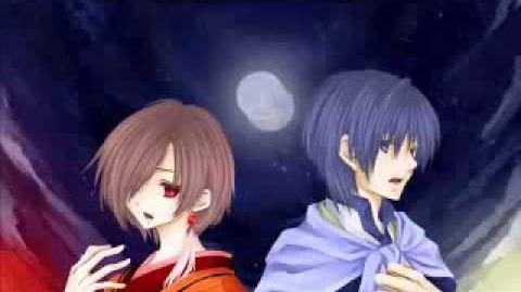 Higashi no Akatsuki Nishi no Tasogare - Kaito & Meiko (romaji Lyrics and MP3)