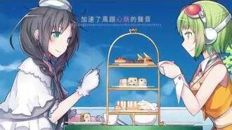 【夏語遙】 Tipsy Dessert 【中文原創曲】 (PV Ver