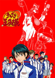 The Prince of Tennis DVD Cover