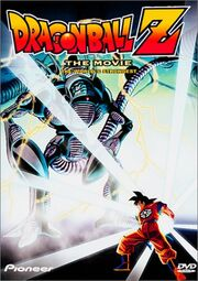 Dragon Ball Z The World's Strongest DVD Cover