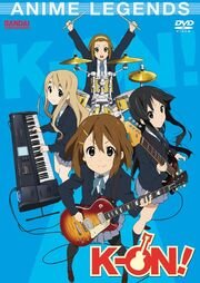 K-On! DVD Cover