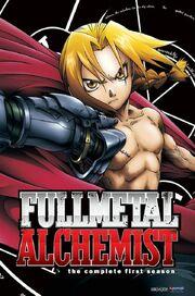 Fullmetal Alchemist DVD Cover