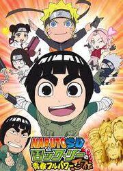 Naruto SD Rock Lee no Seishun Full-Power Ninden Cover