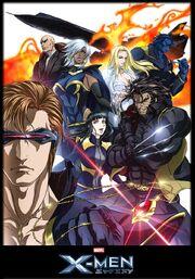 X-Men Anime Poster