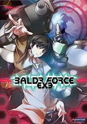 BALDR FORCE EXE DVD Cover