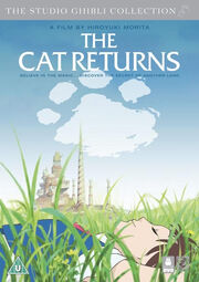 The Cat Returns DVD Cover
