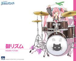 File:TsutsumiRizumu.jpg