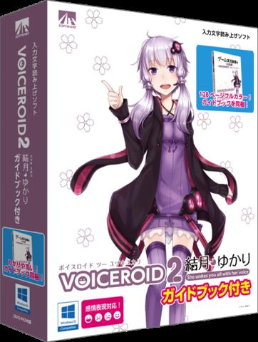 File:Yukari VOICEROID2 box guide.png
