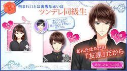 Rin - Profile JP