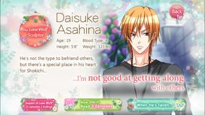 Daisuke Asahina - Profile