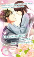 Genji Higashiyama For My Future Wife