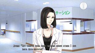 Ayame Yukishita - Kiss of Revenge
