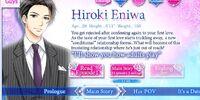 Hiroki Eniwa