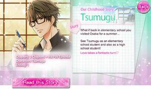 Our Childhood Story Tsumugu