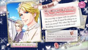 Sub Story - My Royal Wedding -A Forged Wedding Crossover-