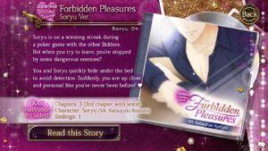 Forbidden Pleasures ~Soryu~