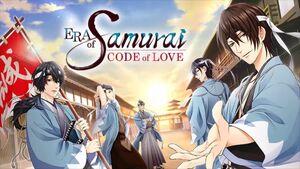 Era of Samurai Code of Love - Title
