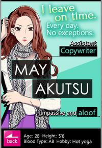 May Akutsu