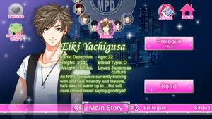 Eiki Yachigusa Profile