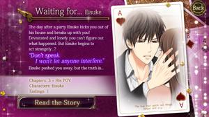 Waiting for... Eisuke