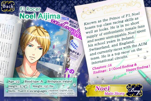 File:Noel Aijima - Profile.jpg