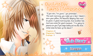 Our First Day- Taketo's Temptation