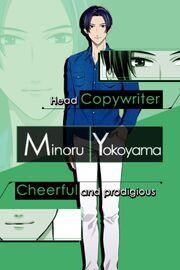 Minoru Yokoyama - Profile