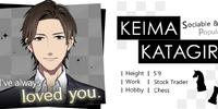 Keima Katagiri