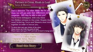 Partners in Crime, Rivals in Love-Soryu and Mamoru