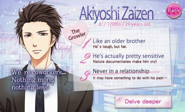 File:Akiyoshi profile.jpg