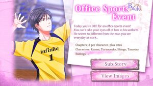 Office Secrets - Office Sports Event