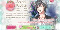 Soichi Kiyota