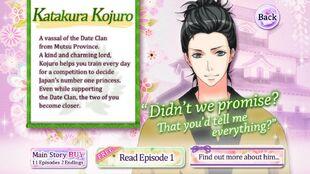 Kojuro SAC Profile