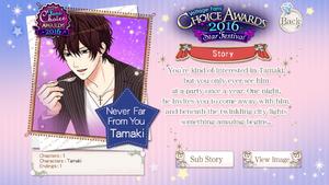 Never Far From You Tamaki info