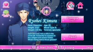 Ryohei Kimura Profile