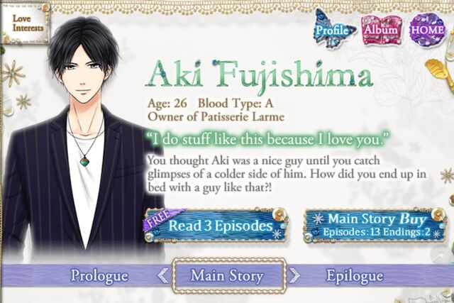 File:Aki Fujishima - Profile.jpg